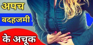 how long does indigestion last Archives - Internet tips